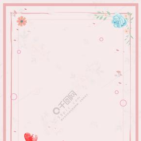 5.12感恩母亲节海报