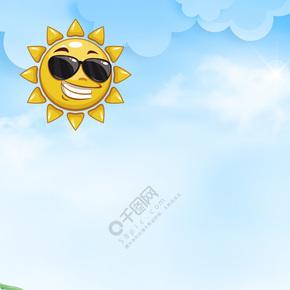世界微笑日背景素材