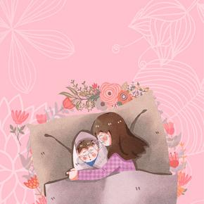 简单花朵妈妈孩子熟睡背景