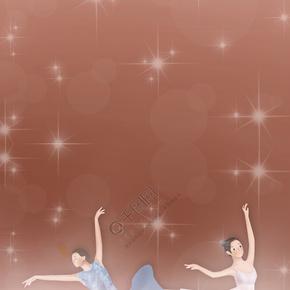 华丽舞蹈招生培训海报