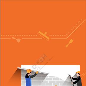 五一劳动节扁平化建筑风格背景