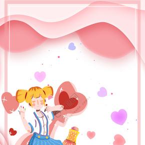 美少女战士粉色爱心