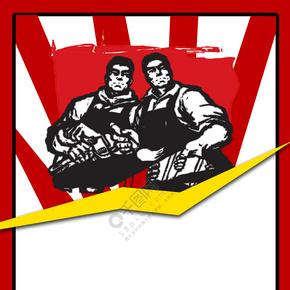 红色劳动节宣传海报