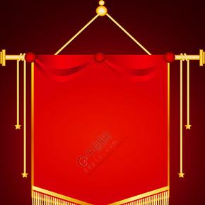五一劳动节简约红色背景