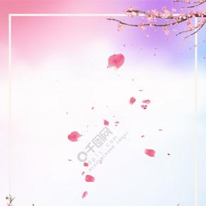 梦幻粉色浪漫桃花节海报