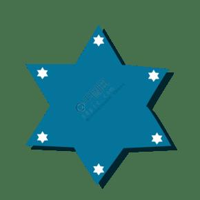 六角星文字框
