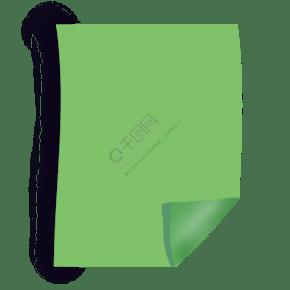 綠色卷角貼紙圖