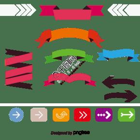 彩色丝带矢量素材标签设计