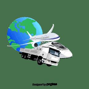 3d全球性后勤學和快遞貨運的圖象