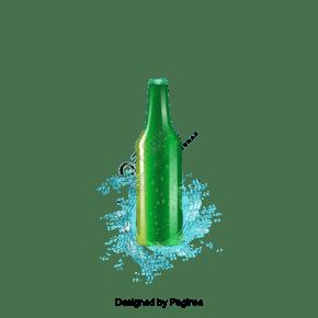 水溅啤酒瓶免费消光产品实物