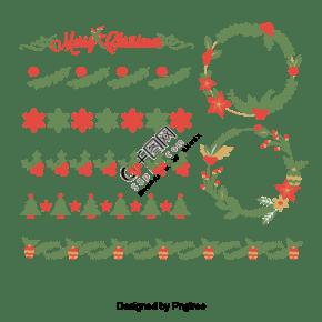 圣诞图案边界分界线