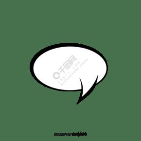 矢量彩色对话框