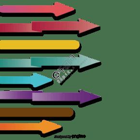 五個彩色箭頭ppt文本框
