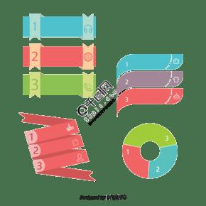 3色ppt標題框
