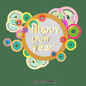 英語新年快樂矢量