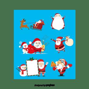矢量卡通圣诞老人