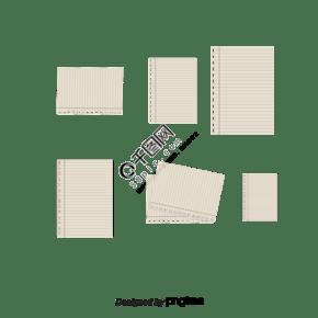 筆記本盒子