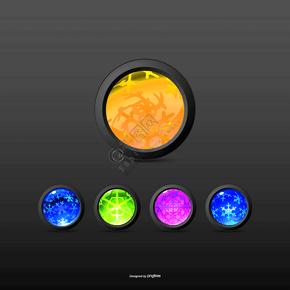 矢量宝石按钮