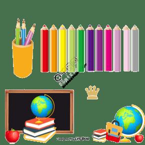 学校季节手绘水彩笔钢笔统治者书包黑板地球