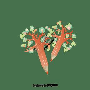矢量铅笔树