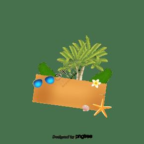 卡通夏季海灘元素