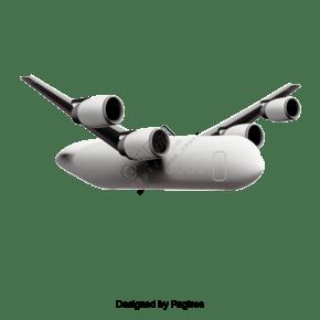 矢量银飞行飞机