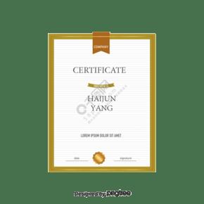 英语培训证书