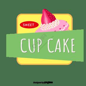 蛋糕店標志設計