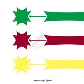 彩色流程图