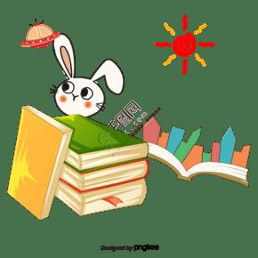 卡通学习书籍