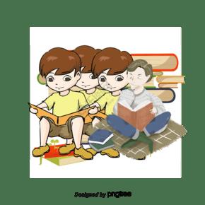 一个男孩读一本书