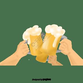啤酒節狂歡喝酒碰杯