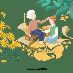 秋季植物老奶奶女孩跪着