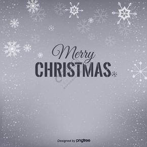 黑色圣诞快乐圣诞节