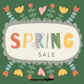 波浪边框涂鸦风花朵春季促销春季视觉元素