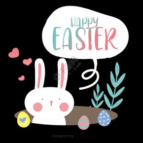 可爱卡通复活节兔子对话框祝福元素