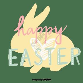 复活节爱心兔子字体设计