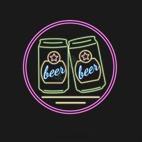 啤酒易拉罐慶祝熒光燈霓虹燈