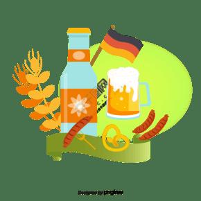 橘黃色德國啤酒香腸組合元素