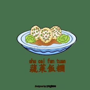 创意美味营养饭团手绘台湾特色美食元素