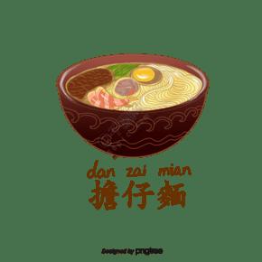 创意卡通美食担仔面手绘台湾特色美食元素