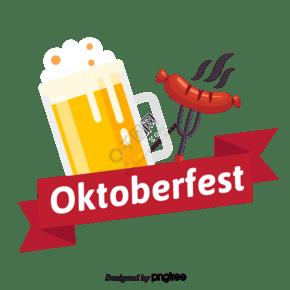 叉子香腸啤酒組合德國啤酒節