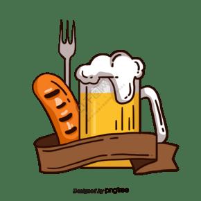 卡通MBE刀叉啤酒香腸元素
