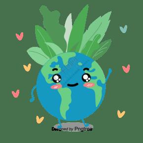 可爱的地球宝宝