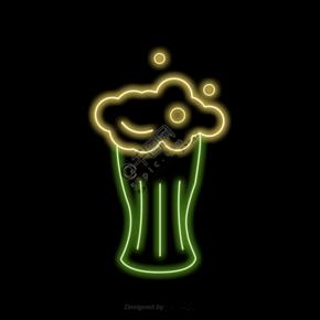 卡通霓虹德國啤酒元素