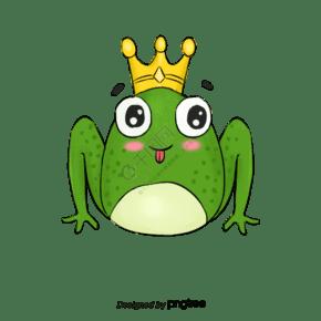 带?#20351;?#30340;青蛙小王子