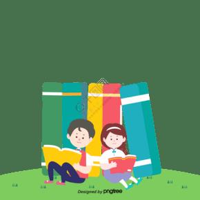 世界读书日创意手绘儿童阅读元素