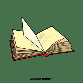 手绘书本插画