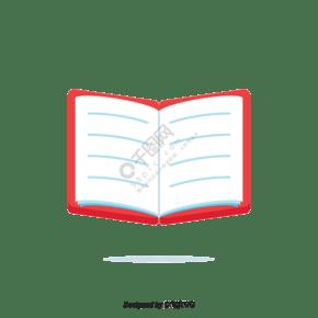 扁平化设计红色书本