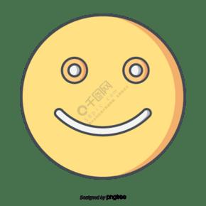 黄色可爱笑脸图标